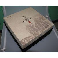 安徽广印礼盒生产厂家一站式服务茶叶礼盒设计茶叶礼盒生产茶叶礼盒批发