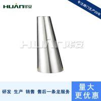 304/316卫生级不锈钢 偏心大小头 焊接 快装 不同心大小头