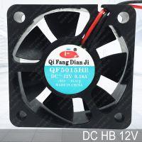 奇芳QFDJ-DC直流5015HB 5V/2V/24V散热风扇 5cm超薄静音轴流散热风机