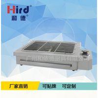 和德双12 EB-210商用电热烧烤炉/不锈钢无烟烧烤机/家用电烤炉烧烤炉加厚烤串炉