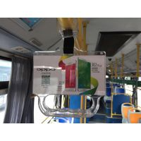 长沙公交车广告--长沙公交车拉手广告发布价格 户外广告