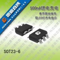 欣中芯IC 供应HT7330/7350/7330全系列其他稳压IC
