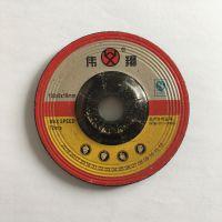 伟翔100*6*16树脂打磨片 抛光除锈专用磨光片 清理焊缝焊点磨片