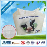 白酒礼品袋 茶叶带线礼品袋 高级牛皮纸手提袋 私人定制特种纸袋