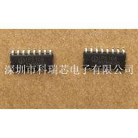 IP5108 2A充,2A放移动电源方案,IP5108 热销中~~