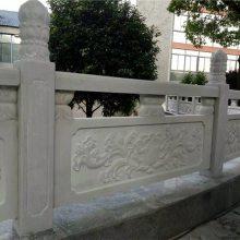青石栏板,花园围栏,石艺栏杆,青石桥栏板,广场浮雕护栏