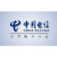 电信宽带安装无资源安装