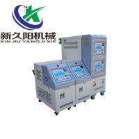JY-215新久阳水式模温机6kw水式模温机 滚筒专用水温机 冷却水温机 优质