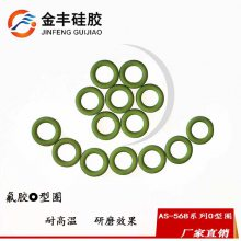 深圳O型圈 内径15mm 耐强酸碱氟胶密封垫