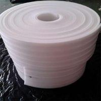 白色珍珠棉卷材 防水防潮 木制品包装通用 白色珍珠棉卷材价格 常州厂家批发
