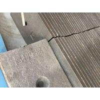 郑州昌利JS1000混凝土搅拌机衬板叶片刮板耐磨件配件原厂供货商
