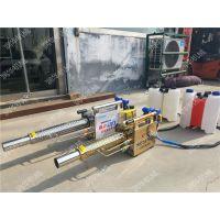各种植保绿化烟雾机 背负式的烟雾机 多功能汽油打药机