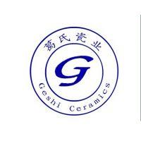 湖北葛氏瓷业有限公司