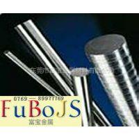 供应供应HS6-6-2高速工具钢、化学成分、报价