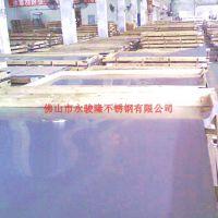 供应广东普宁市无缝管42×6 现货批发,304不锈钢矩形管 20*50
