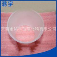【东莞鸿宇】 供应优质防爆高硼硅玻璃产品