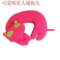 厂家低价定制家居保暖护颈枕   办公室午睡枕 U型枕