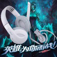 御侵者耳机头戴式电脑游戏耳机重低音带话筒耳机耳麦二合一