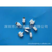 供应成型式白色手机转接头(特价销售)8件套5.4元