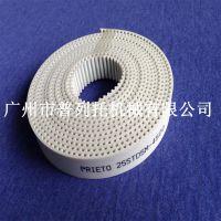 普列托厂家生产各型号PU同步带 工业皮带 聚氨酯传动带