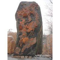 厂家供应晚霞红风景石 天然自然石 假山奇石 园林景观 曲阳石雕