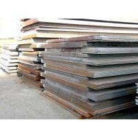 供应GY4(28Cr2Mo) 军工钢板 舞钢