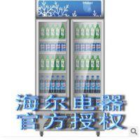 海尔冰柜SC-650G 超市饮料冷藏柜商用冷藏展示柜厨房设备食品机械