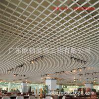 供应艺术吊顶铝格栅 U槽型井型铝合金格栅吊顶天花 装饰室内