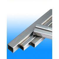 304不锈钢扁管外径25*35*0.5壁厚/价格(矩形管)