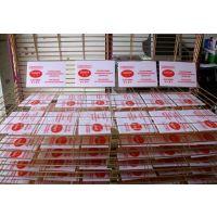 杭州丝网印刷,西湖科技园丝印厂,丝印,移印,丝网印刷加工制版