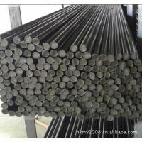直销6150冷轧钢带/SAE6150弹簧钢丝/SAE6150圆钢6150盘圆精密钢管