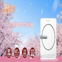 西安***优惠的西安三菱电机空气净化器批售