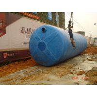 威嘉环保玻璃钢化粪池,全国五千个项目共同选择