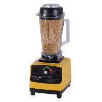 批发料理机 大功率家用破壁调理机 多功能厨房小家电 豆浆机