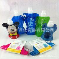 【精品水壶】香港塑料复合水壶生产定做、现货1000ml水袋生产厂家