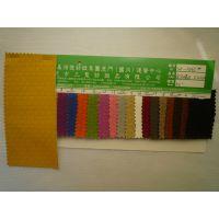 SK-0265#多色凹凸蛇纹PU金字塔A  人造革皮革鞋材箱包材料蛇纹