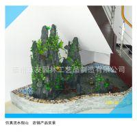 厂家特价批发假山流水 喷泉水景  楼梯景观树脂假山 室内水景喷泉