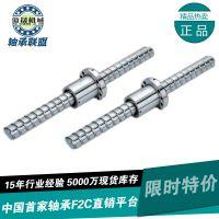 滚珠丝杆SFU3210内循环系列滚珠螺杆台湾进口品牌tbi滚珠丝杠