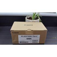 供应佳能大幅面打印机IPF786原装墨水PFI-8207