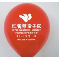 优质气球印字/定做广告气球/饰景气球/订购乳胶气球印字