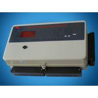 供应DDSH1540型多用户组合式智能电表