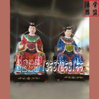 誉盛法器【2016优质树脂佛像】三宵娘娘 高清大图