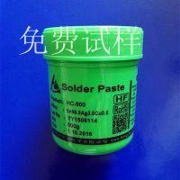 深圳厂家供应高温无铅锡膏、Sn96.5Ag3.0Cu0.5免费试样