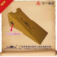 贵州SANY/三一SY55挖掘机斗齿配件13929595912 三一55斗齿