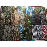 百布工装面料,迷彩系列面料,T100%迷彩服,工作服面料