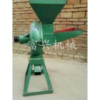 家用小型磨面机 高产量磨粉机 富兴小型磨面机