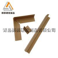 榆林靖边县专业供应多种规格纸护角 优质牛皮纸包角 规格多可选择