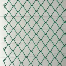 旺来边坡防护勾花网 包塑勾花网 足球场围网厂家