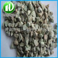 养殖业用沸石滤料 颗粒度均匀沸石滤料价格