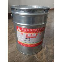 供应配方多种型号质优价廉锻造石墨乳